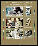 Tchad Space 2010 Bielka And Strielka. Sheetlet Of 3 Stamps With Vignettes Of Soviet Satellites And Rockets. IMPERF - Tsjaad (1960-...)