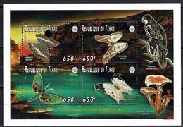 Tchad 1996 Scouting, Fauna, Butterflies, Mushrooms And Birds - Tsjaad (1960-...)