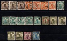 1923 Cina, Lotto Francobolli Usati See My Other China Item - 1912-1949 Republic