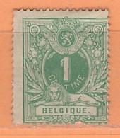 COB  26  Used - 1869-1888 Lion Couché