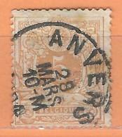 """COB  28  Oblitération Simple Cercle  """"ANVERS"""" - 1869-1888 Lion Couché"""