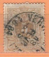 """COB  28  Oblitération Simple Cercle  """"VERVIERS"""" - 1869-1888 Lion Couché"""