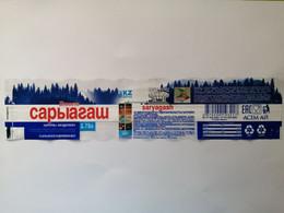 2021..KAZAKHSTAN..LABEL. WATER SARYAGASH..ASEM AI ..1.75L - Other