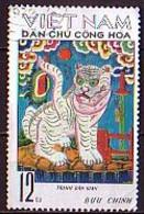 VIETNAM Du Nord - 1971 - Estampes Populaires - 12xu Obl. Yv 734 - Viêt-Nam