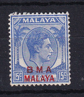 B.M.A. (Malaya): 1945/48   KGVI 'B.M.A.' OVPT   SG12a    15c  Bright Ultramarine  [Ordinary] MH - Malaya (British Military Administration)