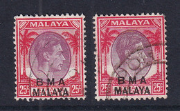 B.M.A. (Malaya): 1945/48   KGVI 'B.M.A.' OVPT   SG13a    25c  [Ordinary] Used (x2) - Malaya (British Military Administration)