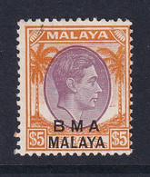 B.M.A. (Malaya): 1945/48   KGVI 'B.M.A.' OVPT   SG18    $5   Used - Malaya (British Military Administration)