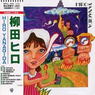 Hiro Yanagida (1971) Hiro Yanagida (WPCL-595) - Rock