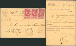 Fine Barbe - N°58 X3 Sur CP Imprimée (Red Stard Line) En Expres De Anvers (Bourse, 1902) > La Ville - 1893-1900 Fine Barbe