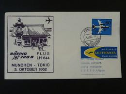 Lettre Premier Vol First Flight Cover Munchen --> Tokyo Japan Lufthansa 1962 Ref 101714 - Briefe U. Dokumente