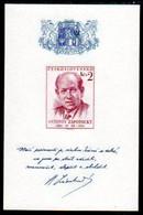 CZECHOSLOVAKIA 1954 Zapotocky 70th Birthday Block MNH / **.  Michel Block 15 - Unused Stamps