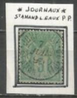 France - Type Sage - N°75- Obl. JOURNAUX P.P. - ST AMAND-LES-EAUX (Nord) - 1877-1920: Semi-moderne Periode