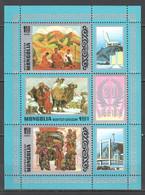 N871 1978 MONGOLIA ART 1KB MNH - Altri