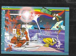 CENTRO AFRICANA Nº HB 91 - Invierno 1988: Calgary