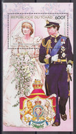 Tchad - Bloc - BF - YT 45 ** MNH - 1984 - Royal Wedding - Tsjaad (1960-...)