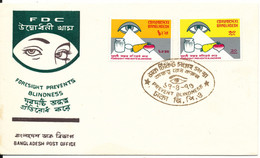 Bangladesh FDC 1976 Foresight Prevents Blindness Complete Set Of 2 With Cachet - Bangladesh