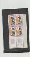 N° 1684 - 0,65 DOLE - 1° Tirage Du 15.6;71 Au 2.7.71 - 26.06.1971 - - 1970-1979