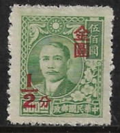 China 1948. Scott #821 (MH) Dr Sun Yat-sen - 1912-1949 Republic