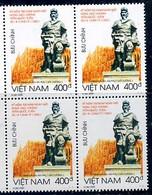 Block 4 Of Vietnam Viet Nam MNH Stamps 2000 : 700th Death Anniversary Of Tran Hung Dao (Ms838) - Viêt-Nam