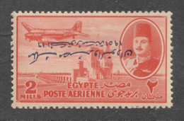 Egypt - 1952 - Rare - Inverted Overprint - King Farouk - 3m - E&S - MNH** - Unused Stamps