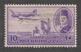 Egypt - 1952 - Rare - Inverted Overprint - King Farouk - 10m - E&S - MNH** - Catalog Value 200 US$ - Unused Stamps