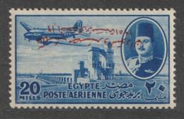 Egypt - 1952 - Rare - Inverted Overprint - King Farouk - 20m - E&S - MNH** - Unused Stamps