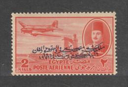 Egypt - 1952 - Very Rare - King Farouk - E&S - 2 M - Double Overprint - MNH** - C.V. 200 $ - Unused Stamps