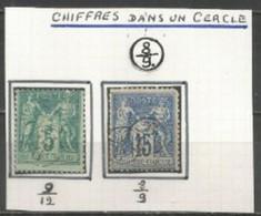 France - Type Sage - N°75+90 - Obl. Cachet De Facteur - Chiffres Dans Un Cercle - 1877-1920: Semi Modern Period