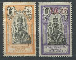 FRANCE   /  INDE  1923  N°YT : 62 Oblitéré  Le Surchargé Est NEUF** Sans Trace De Charnière - Usados