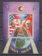Equat. Guinea 1975 Mi Block 173 MNH SPACE EXPLORATION - COOPERATION USA - USSR - Africa