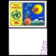 Mongolei / Mongolia: 'Meteorology – Éole Weather Satellite In Space, 1973', Mi. 773M; Yv. PA.38; Sc. C35 ** - Asia