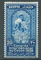 Egypte   - Yvert N° 205  **   -   1 Valeurs Neuves Sans Charnière -  Mala 10207 - Unused Stamps