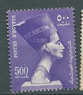 Egypte   - Yvert N° 325  *   -   1 Valeurs Neuves Trace  Charnière -  Mala 10208 - Ungebraucht