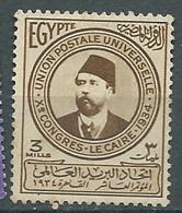 Egypte   - Yvert N° 157  *   -   1 Valeurs Neuves Trace  Charnière -  Mala 10209 - Unused Stamps