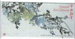⭐ France - Bloc Souvenir - YT N° 6 ** - 2006 ⭐ - Souvenir Blocks