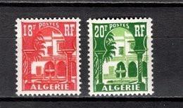 ALGERIE N° 340A + 341   NEUFS SANS CHARNIERE COTE  2.20€  MUSEE DU BARDO - Unused Stamps