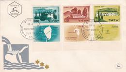 ISRAEL 1959 FDC WITH TAB. DEGANYA, YESUD HA-MAALA, MERHAVYA.- LILHU - FDC