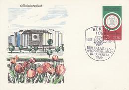 DP 101  Briefmarken Weltausstellung Bulgarian 1989, Volkskulturpalast, Berlin 1085 - Postkarten - Gebraucht