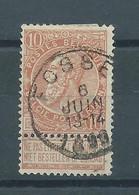 """N°57 OBLITERE""""FOSSES"""" - 1893-1900 Fine Barbe"""