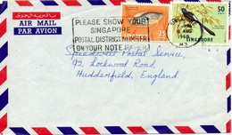SINGAPOUR. N°61 Sur Enveloppe Ayant Circulé En 1968. Merle Shama. - Pájaros Cantores (Passeri)