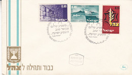 ISRAEL 1967 FDC WHIT TAB. THE WESTERN WALL, STRAITS OF TIRAN, ISRAEL DEFENCE FORCES.- LILHU - FDC