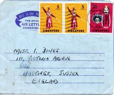 SINGAPOUR. N°87 De 1968 Aérogramme Ayant Circulé. Masque. - Non Classificati