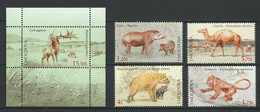Moldova, Prahistoric Animals, 2016, 4  Stamps + S/s  Block - Preistorici