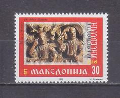 Macedonia 1992 The 1st Anniversary Of Independence MNH** - Macedonië