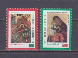 Macedonia 1992 Christmas MNH** - Macedonië