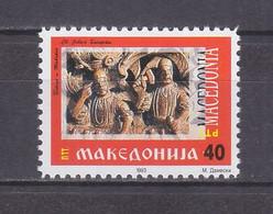 Macedonia 1993 The 1st Anniversary Of Independence MNH** - Macedonië