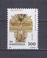 Macedonia 1993 Easter - Cross MNH** - Macedonië