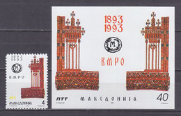 Macedonia 1993 The 100th Anniversary Of Foundation Of VMRO MNH** - Macedonië