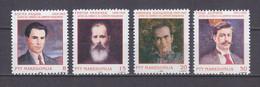 Macedonia 1994 Famous People. Revolutionars MNH** - Macedonië
