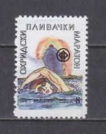 Macedonia 1994 Swimming Marathon MNH** - Macedonië